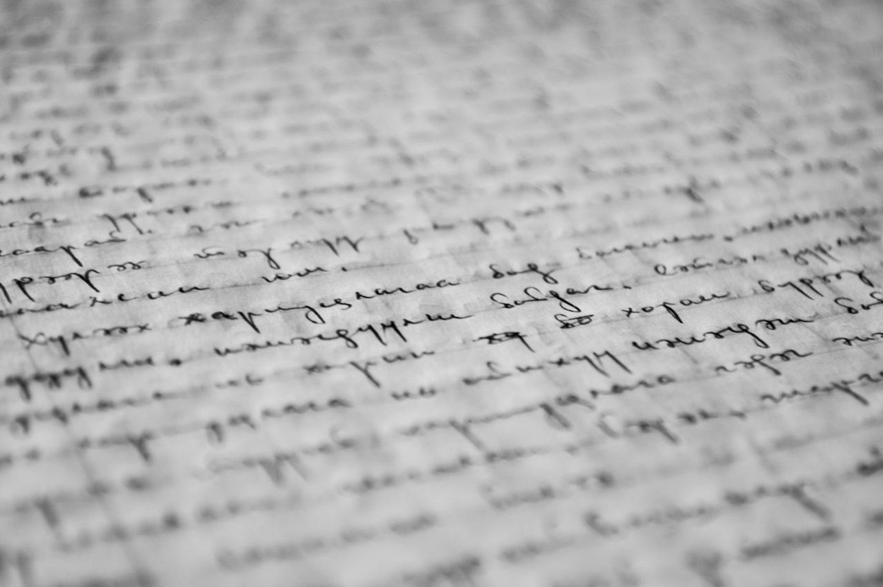 frases literarias aplicables al Marketing Digital